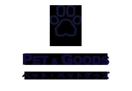 Pet&Goods ペット